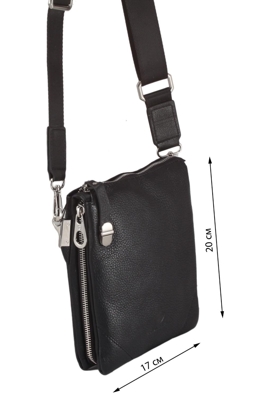 db632a2e2506 Мужская сумка 0039051-2-007 купить в Москве по супер цене 3 490 руб ...