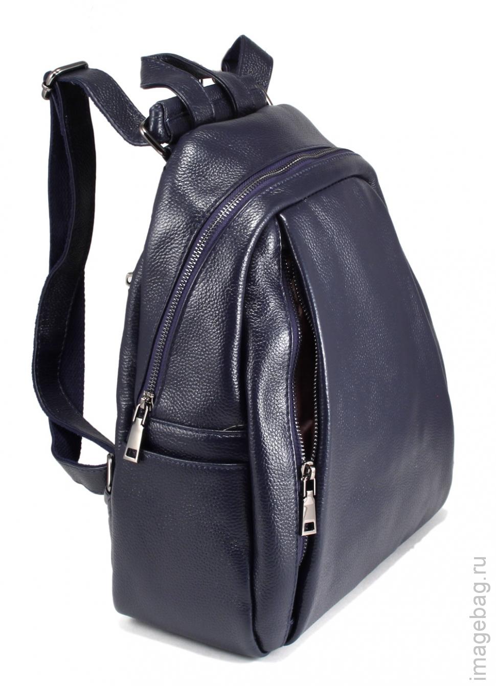 c0d8826402da Женский городской рюкзак PR Wendy blue купить в Москве по супер цене ...